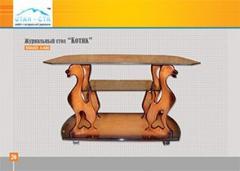 Стол со стеклом Котик