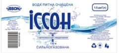 Вода минеральная фирмы Иссон, Украина