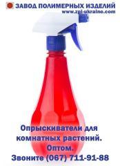 Sprayer for houseplants