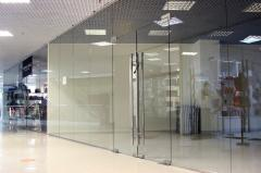 Trade glass partitions