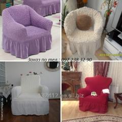 Чехлы на кресла по сниженной цене