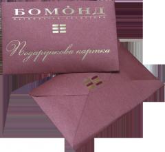 Изготовить конверт для дисконтных карт Киев