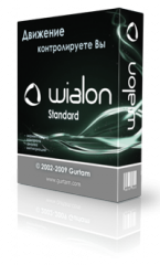 WEB GPS system monitoring of Wialon