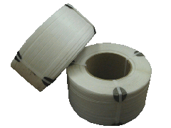 The tape is packaging polypropylene