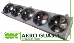 Air veil of AeroGuard. Air veils