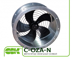 Fan channel axial C-OZA-N. The equipment is ventilating