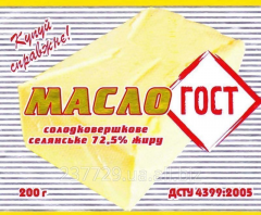 Масло ГОСТ сливочное солодко вершковое