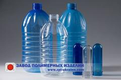Bottles, canisters, packing disposable