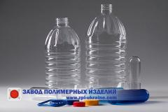 "PET canisters 3 liters of ""Cristal"