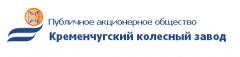 DW14x30 wheel Compliance: Belarusian of MTZ 538