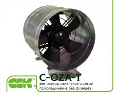 Вентилятор канальный осевой с присоединением без фланцев C-OZA-T