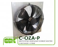 The fan channel axial installation by a plate to C-OZA-P wall. Fans are axial