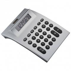 The calculator - 38537