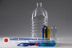 "La botella PET de 5 litros de ""Kristal"