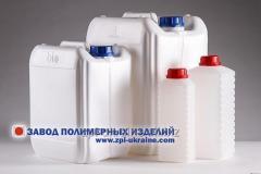 Емкости полиэтиленовые пищевые