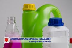 Products from plastic. Production of products from