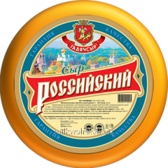 "Cheese ""Russian"""