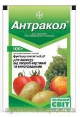 Антракол 70WP з.п. (15кг.)