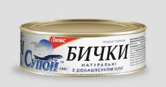 Бычки натуральные Супой ТМ с добавлением масла