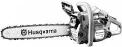 Бензопила Husqvarna-142e, 1.9кВт