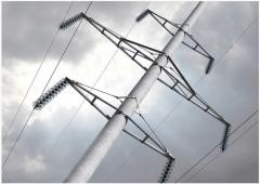 Concrete goods support of transmission lines and