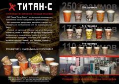 Accesorios para cafeterías, bares y restaurantes