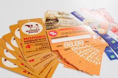 Cardboard labels, price tags