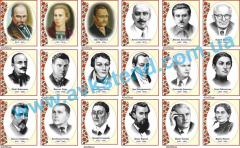 Portraits of the Ukrainian writers (2041331)