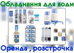 Оборудование для воды.Кулера,помпы,диспенсеры.г.Хмельницкий