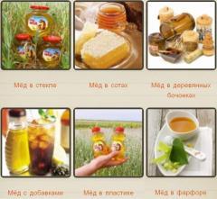 Honey in glass, honeycombs, in wooden kegs, in