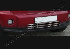 Chrome Dodge Nitro grid