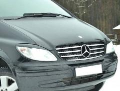 Carmos Mercedes Viano radiator grille
