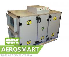 Forced-air and exhaust AeroSmart installation.