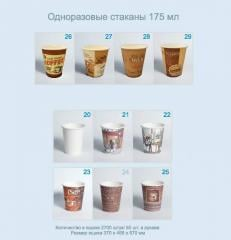 Disposable glasses for the Belarus coffee