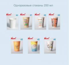 Одноразовые стаканчики с логотипом Эстония Латвия