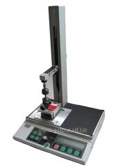 Machine test MRM