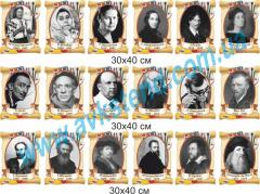 Set of portraits of artists (2042202)
