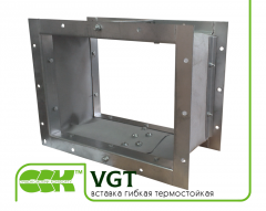 Insert flexible heat-resistant VGT. Flexible inserts for air ducts