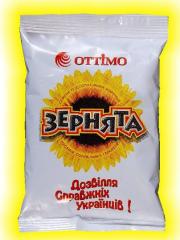 Fried sunflower sunflower seed, in packaging