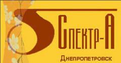 Гардин.полотно Моготекс