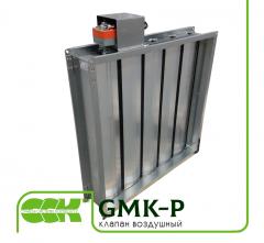 Клапан воздушный GMK-P для пониженных температур