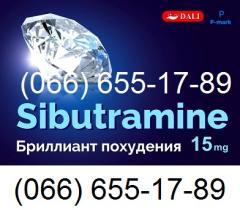 Билайт отзывы 40 30 90 72 премиум капсулы таблетки для похудения купить оригинал Украина Киев Харьков Одесса Днепропетровск цена состав