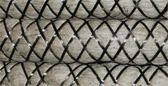 Cord basalt heat-insulating BTSh