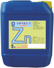 Oracle biozinc