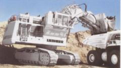 Экскаватор гидравлический тяжелый оборудованный