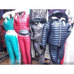 لباس اسکی