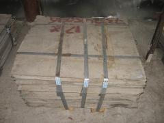 Ferro-nickel 35 wholesale
