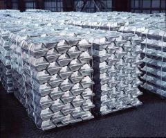 Aluminum primary joint stock company