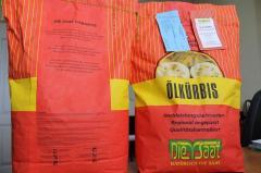 Посевной  материал  для посева голосемянной тыквы