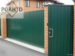 Retractable gate!!!! At the super price!!!!